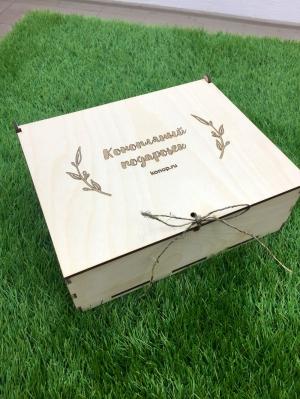 Подарочные конопляные коробочки